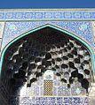 Masjed-e Sheikh Loftollah (Sheikh Loftollah Mosque), Isfahan, Iran (1267891926).jpg