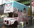 Matsuzakaya bus 1.jpg