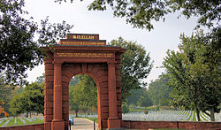 McClellan Gate - looking WNW - Arlington National Cemetery - 2011.JPG