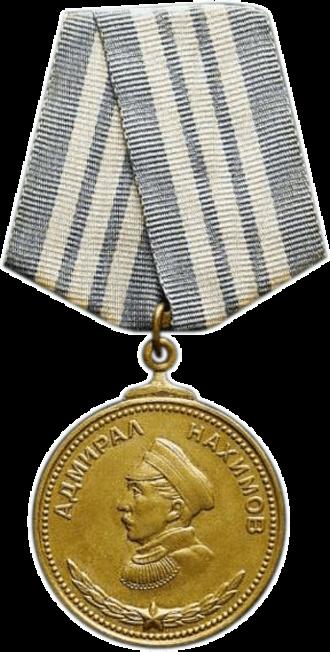 Medal of Nakhimov - Medal of Nakhimov (obverse)