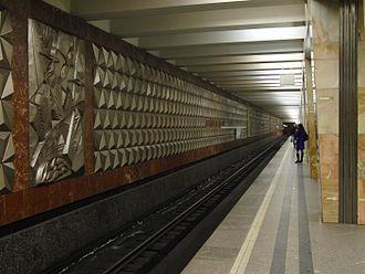 Medvedkovo (Moscow Metro) - Medvekovo platform