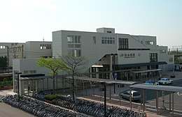 Megumino Station in Chitose Line.jpg