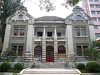 Memorial Hall of Jinan Incident 2009-08.jpg