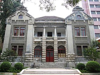 Jinan incident - Former foreign office building in Jinan, site of the execution of Cai Gongshi