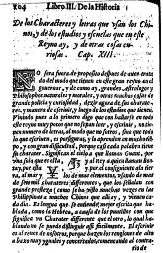 Juan González de Mendoza - Image: Mendoza 1585 f 133