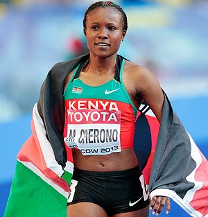 2007 World Youth Championships in Athletics - Mercy Cherono of Kenya won the 3000 metres title.