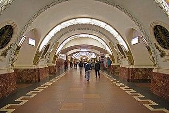 Ploshchad Vosstaniya (Saint Petersburg Metro) - Central hall