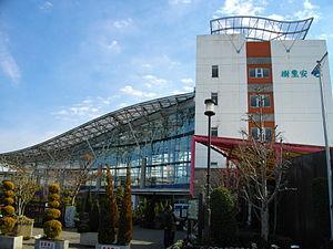 道の駅川口・あんぎょう's relation image