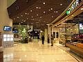 Mikiki Mall LG View 201110.jpg