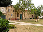 Mikveh Israel - old Winery.JPG