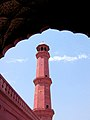 Minarate of badshahi mosque.jpg