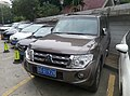 Mitsubishi Pajero CN Spec V6 3.0L(After First Minor change)14.jpg