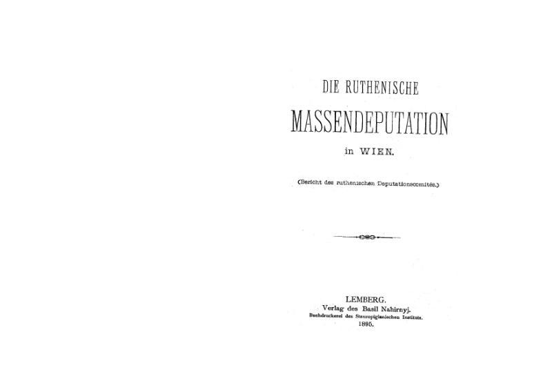 File:Mnib178-RuthenMassendeputationInWien.djvu