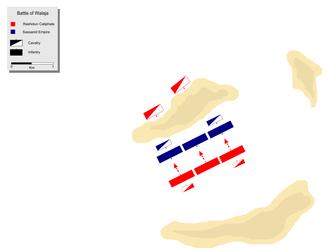 Battle of Walaja - Image: Mohammad adil rais B