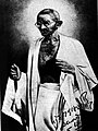 Mohandas Karamchand Gandhi, autographed.jpg