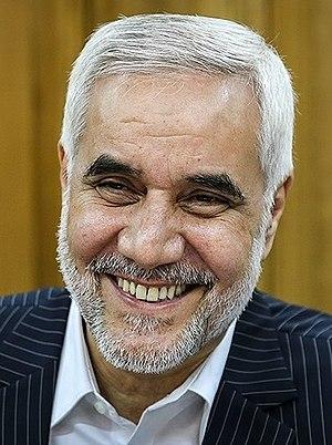 Mohsen Mehralizadeh - Image: Mohsen Mehralizadeh 2017