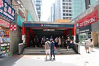 Mong Kok Station 2020 07 part1.jpg