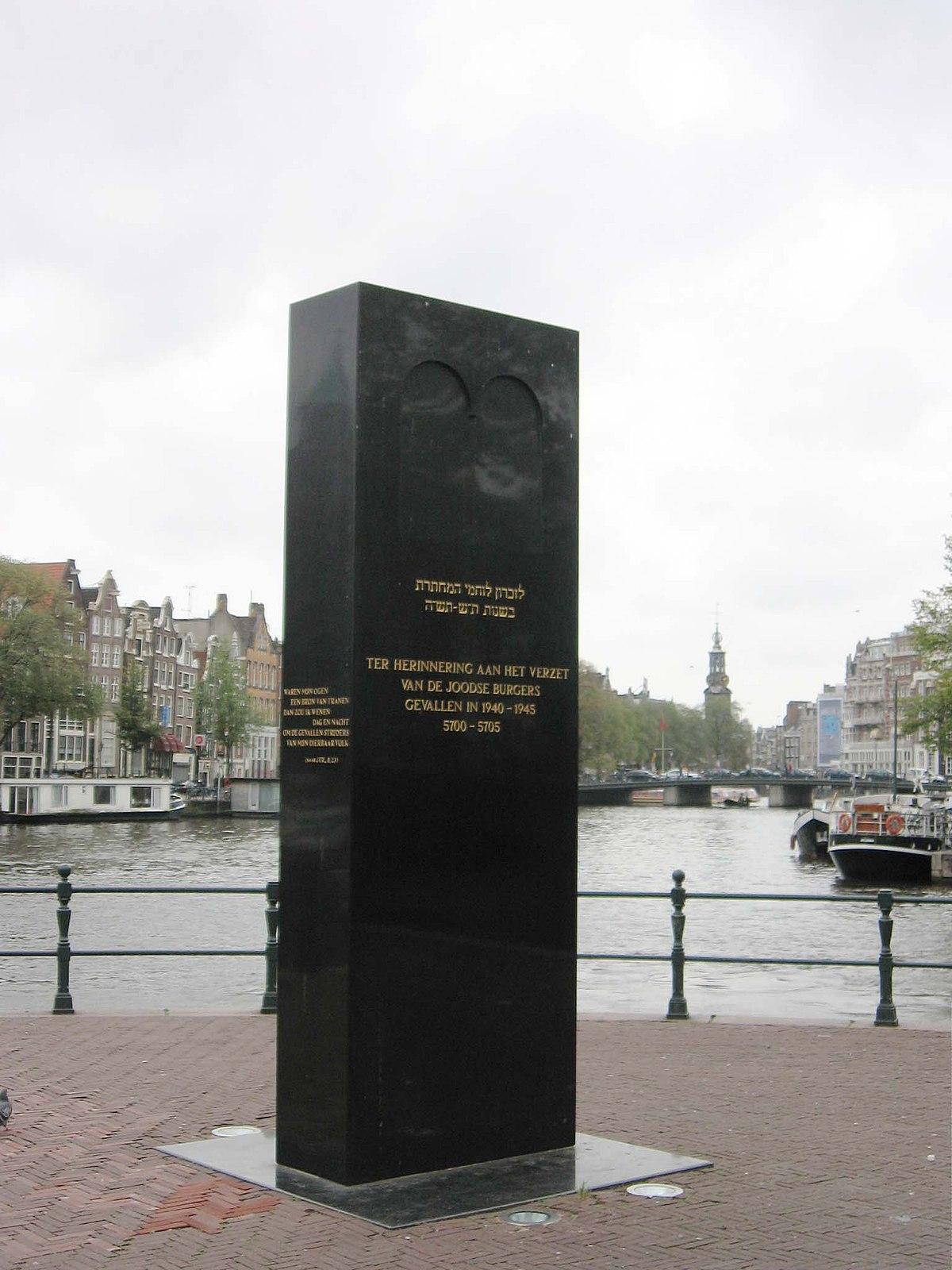 Monument Joods verzet.jpg