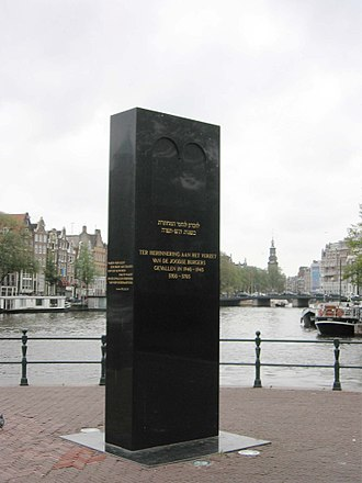 Stopera - The Joods Verzetsmonument in remembrance of the Jewish victims of World War II