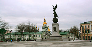 Glory to Ukraine - Ukrainian Glory monument in Kharkiv.