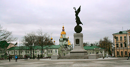 Monument of Independence in Kharkov
