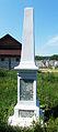 Monumentul Eroilor Regimentului 2 Grăniceri (1).JPG