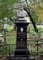 Monumentul funerar Dr. Kaiser, Cimitirul Evanghelic Bucuresti-LMI B-IV-m-B-20087.jpg