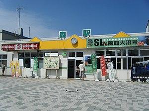 Mori, Hokkaido - Mori Station