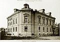 Moscow, Povarskaya Street House, A.S.Kaminsky, 1890.jpg
