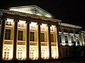 Moscow, Prechistenka 19 November 2009.jpg