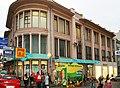 Moscow Kuznetsky Most Street 18.jpg