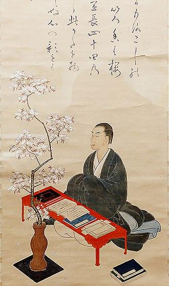 Motoori Norinaga - Self-portrait by Motoori