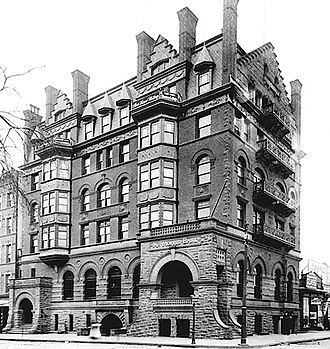 Mount Morris Bank Building - Circa 1895; note doubled width and redesigned facade