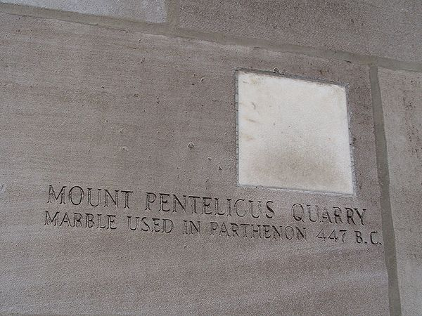 ImageFree.org - Free Public Domain Image of Mount Pentelicus ...