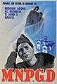 Mouvement national des prisonniers de guerre et déportés - affiche 1945.jpg
