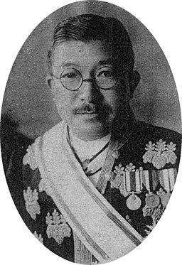 Mr. Ichiro Hatoyama