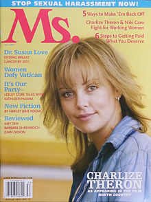 Ms. magazine Cover - Fall 2005.jpg