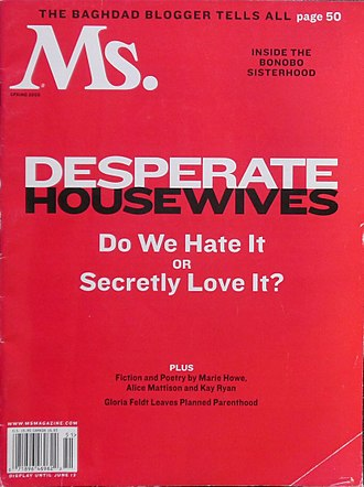 Desperate Housewives - Ms.s Desperate Housewives issue, published in 2005