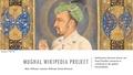Mughal Wikipedia project 2016.pdf