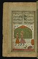 Muhammad Mirak - Joseph, Running After Zulaykha, Grabs and Tears Her Robe - Walters W647103A - Full Page.jpg