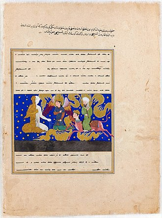 Muhammad encounters the Angel composed of fire and ice during his Night journey. Miniature from a copy of al-Sarai's Nahj al-Faradis from The David Collection Muhammad encountering the angel of fire and ice.jpg