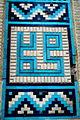 Muhammad in Persian BANNAYY writing.jpg