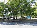 Mukaiyama sports Park gate, Nanyo.jpg