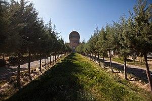 Musalla Complex in 2009