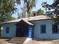 Museum in Berezova Luka.JPG