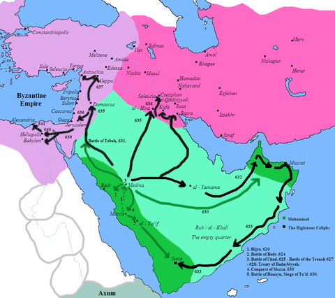 Arab conquests of the Sassanid Empire and Syria 620-630 Muslim Conquest.PNG