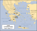 Mycenaean Greece ua.PNG