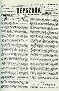 Népszava első száma (1877. május közepe).jpg