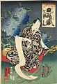 NDL-DC 1311197 Utagawa Kuniyoshi crd.jpg