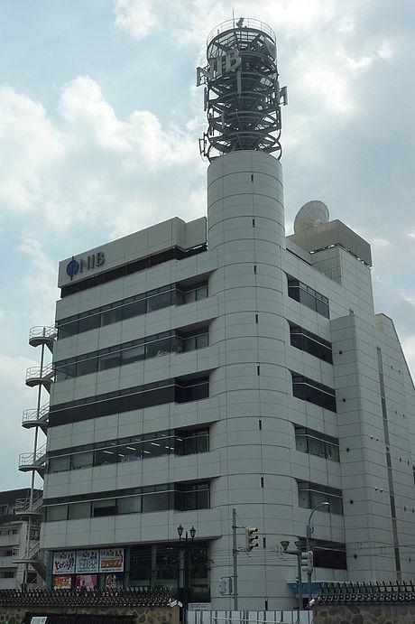 長崎国際テレビ - Wikiwand